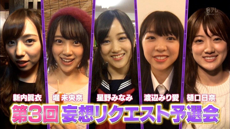 【エンタメ画像】《乃木坂46》NOGIBINGO!7の『妄想リクエスト予選会』どんな感じだった?