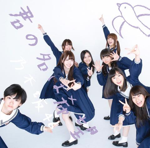 news_xlarge_nogizaka46_sg_tsujo
