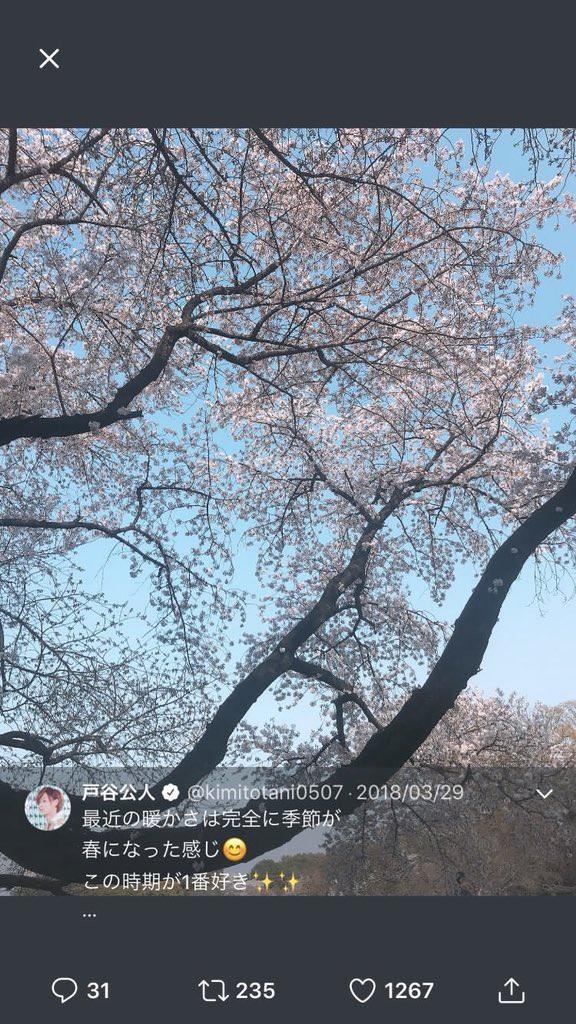 【エンタメ画像】【乃木坂46】能條愛未×戸谷公人 『755&twitter』で同じ写真を投稿していた模様