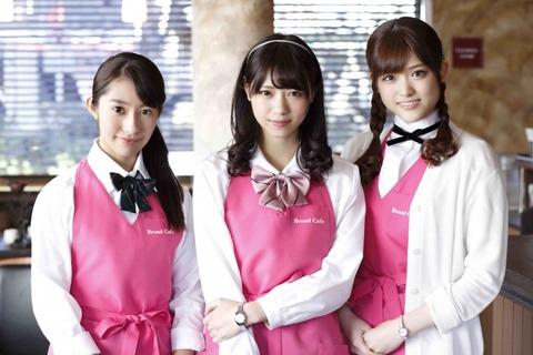 news_header_nogizaka46_wowow1