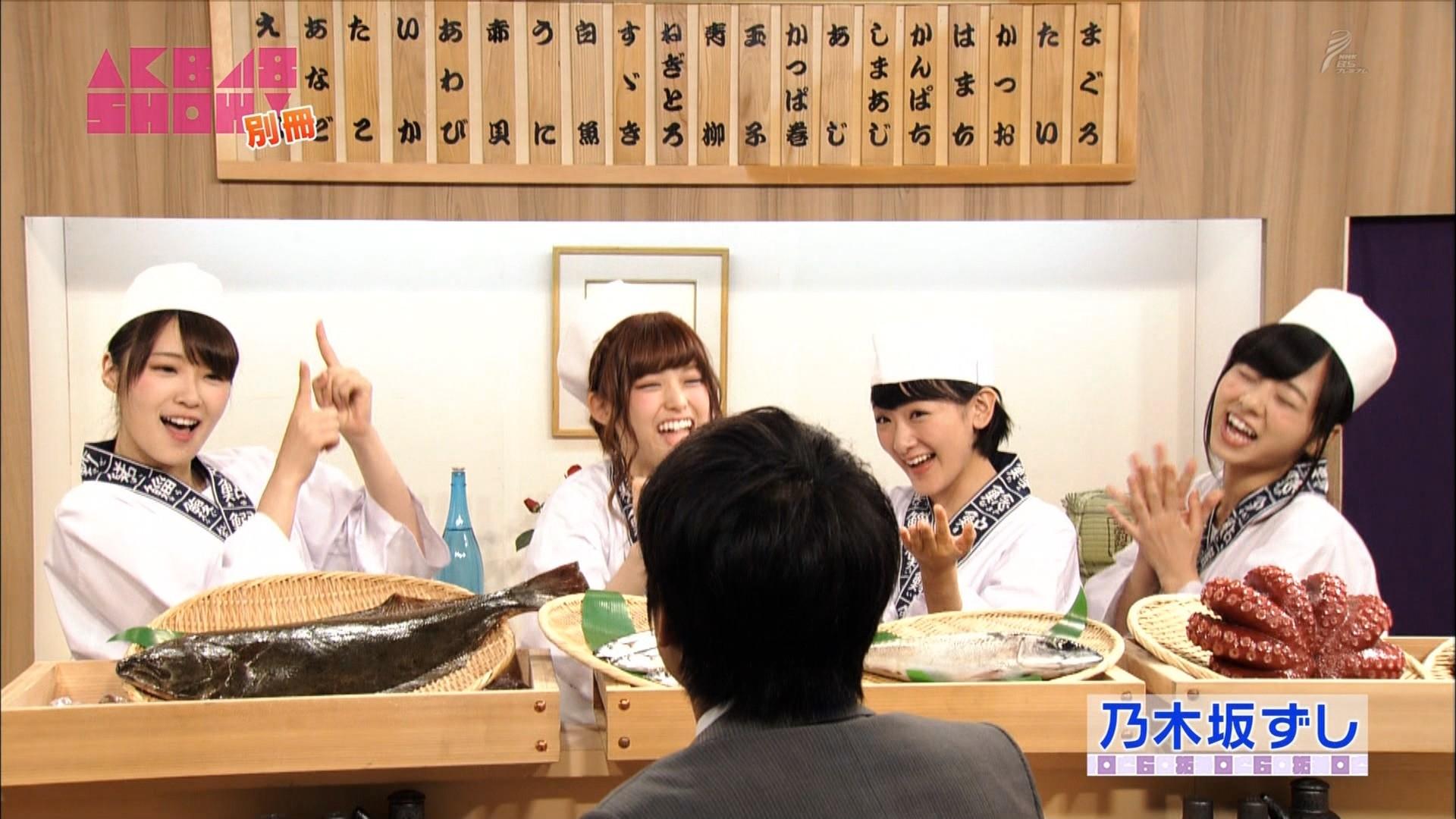 【エンタメ画像】《乃木坂46》乃木坂ちゃんが『寿司屋』を開業した時にありがちなこと