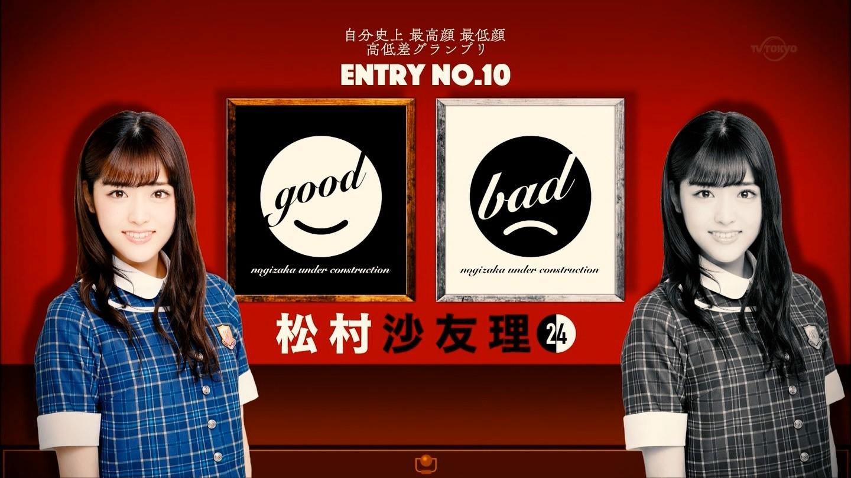【エンタメ画像】《乃木坂46》松村沙友理『最低顔』を公開♪生駒「ピント間違ってますよ」ワロタ♪♪♪《乃木坂工事中》