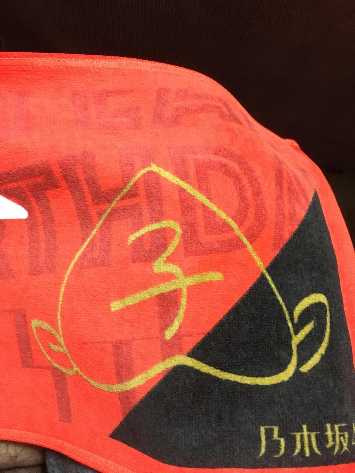 【インフルエンサー】乃木坂46★6032【本スレ】 [無断転載禁止]©2ch.netYouTube動画>1本 ->画像>248枚