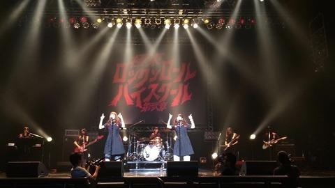 【乃木坂46】のぎ天(乃木團)が台湾デビュー!4月1日『JAPAN MUSIC NIGHT』に出演!