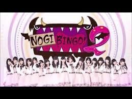 【乃木坂46】今週のNOGIBINGO2はなにすんの?