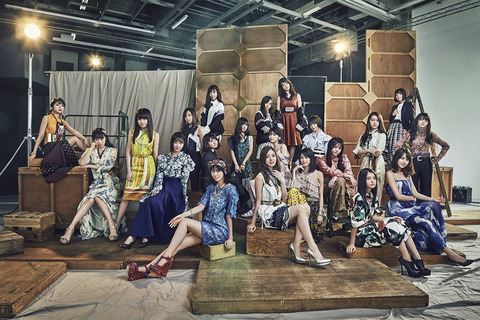 aramajapan_17-single-promotion-art-20170214-nogizaka46