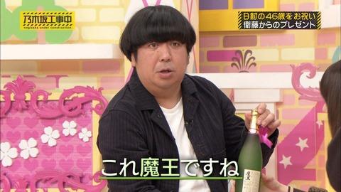 【乃木坂46】衛藤美彩があげた『魔王』って普通に嬉しいやつだよな。