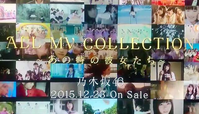 【エンタメ画像】《乃木坂46》もしも今また『未制作MV』のリクエスト投票があったら作ってほしい楽曲は?