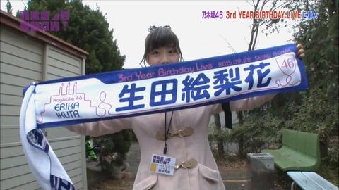 【乃木坂46】西武ドームライブにSKE48柴田阿弥が密着リポート!推しメンタオルは『真夏×生田』【乃木坂46SHOW】