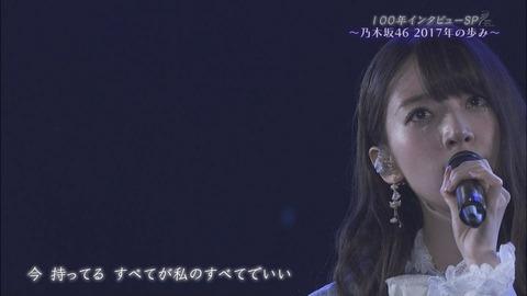 【乃木坂46】『NHKプレミアム 秋元康 100年インタビューSP』に2017年乃木坂ライブの名場面が放送される!