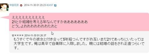 【乃木坂46】かなりんのボブとロングどっちが好き?