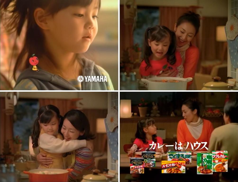 子供時代CMに出演していた伊藤理々杏