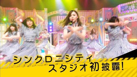 【乃木坂46】シンクロ二シティ『スタジオ初披露!』生駒もこのスタジオで歌うのもラストか。。【乃木坂工事中】