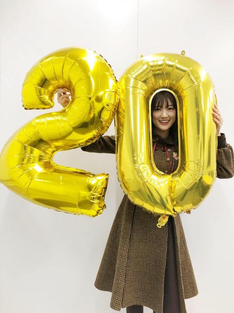 【乃木坂46】ひなちま20歳の誕生日おめでとう!『#樋口日奈生誕祭』を開催!