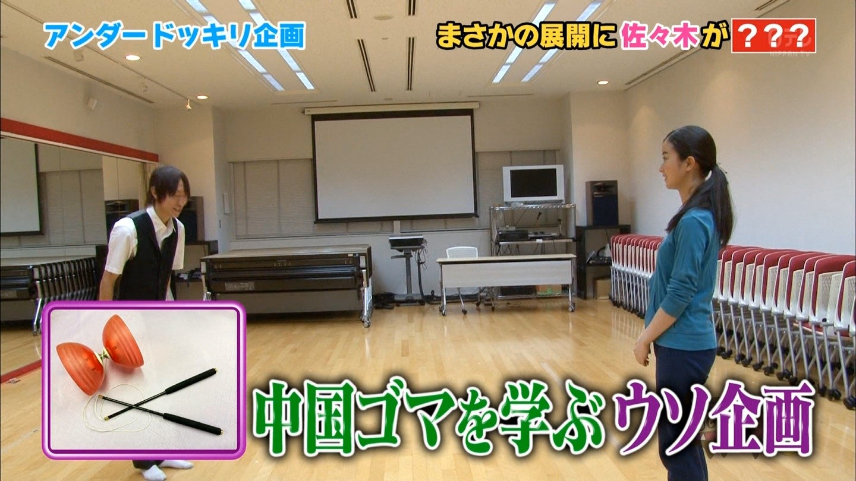 【悲報】 日テレ乃木坂46のドッキリ企画が悪質すぎると批判殺到 パワハラで美少女が号泣wwwww
