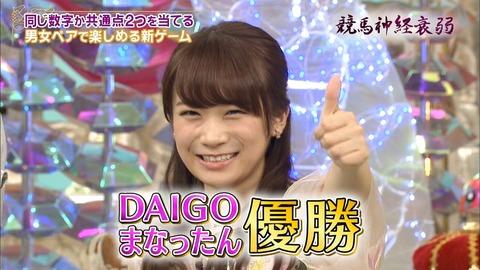 【乃木坂46】秋元真夏『馬好王国』でも活躍!DAIGO「MMKです」