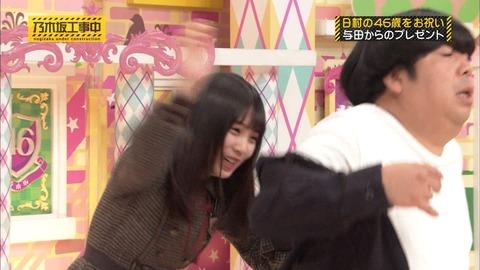 【乃木坂46】与田は『肩たたき券』をプレゼント!叩き方かわいすぎでしょwwwwww