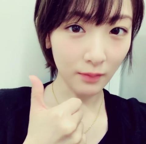 【元乃木坂46】生駒里奈『インスタはじめました』キター!