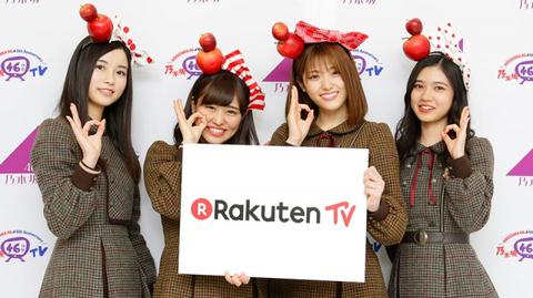 【乃木坂46】さゆりんご軍団『RakutenTV』で46秒コメント動画が公開!