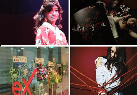 【乃木坂46】桜井玲香に『松子が憑依』!舞台『嫌われ松子の一生 赤い熱情編』初日公演感想のみまとめ