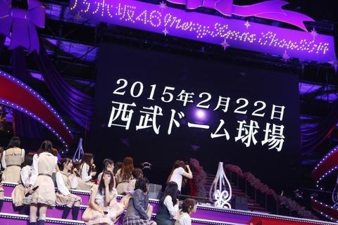 news_header_nogizaka46_1213b