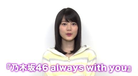 nogi364
