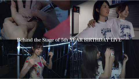 【乃木坂46】『5th YEAR BIRTHDAY LIVE DVD/BD』特典映像「Behind the Stage of 5th YEAR BIRTHDAY LIVE」の予告編が公開キター!