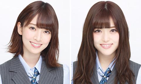 hashimotonanami_prof_r1_c1
