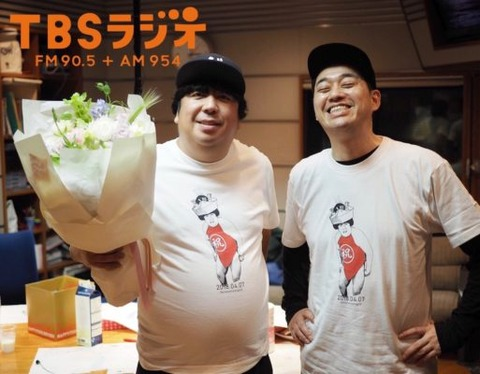 【乃木坂46】バナナマン設楽『日村さん結婚おめでとうTシャツ』を作成!日村『乃木坂にも配るからね』www
