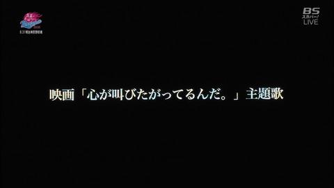 【乃木坂46】神宮サプライズ!13thシングル『今、話したい誰かがいる』披露!実況・キャプまとめ