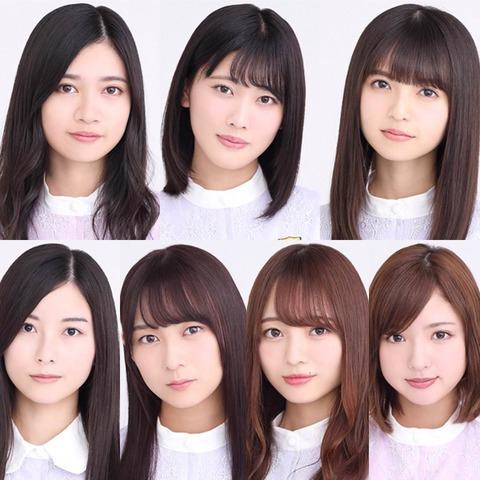 【乃木坂46】今年の成人メンバーが美人&可愛い! ユニット曲とかあるのかな?