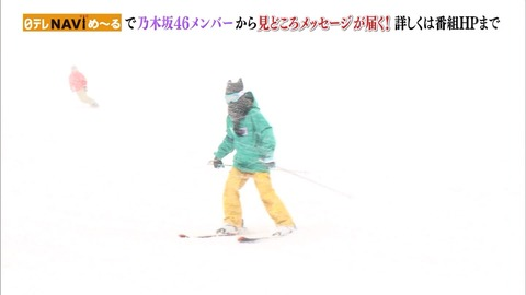 【乃木坂46】はやくビンゴの雪山で雪だるまのように転がり落ちてくるひめたが見たい!