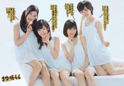 【乃木坂46】AKB48第6回選抜総選挙 1位は『渡辺麻友』!
