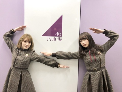 【乃木坂46】鈴木絢音 ブログ更新『新しい世界』センターを務める事を意気込む、熱いブログ!