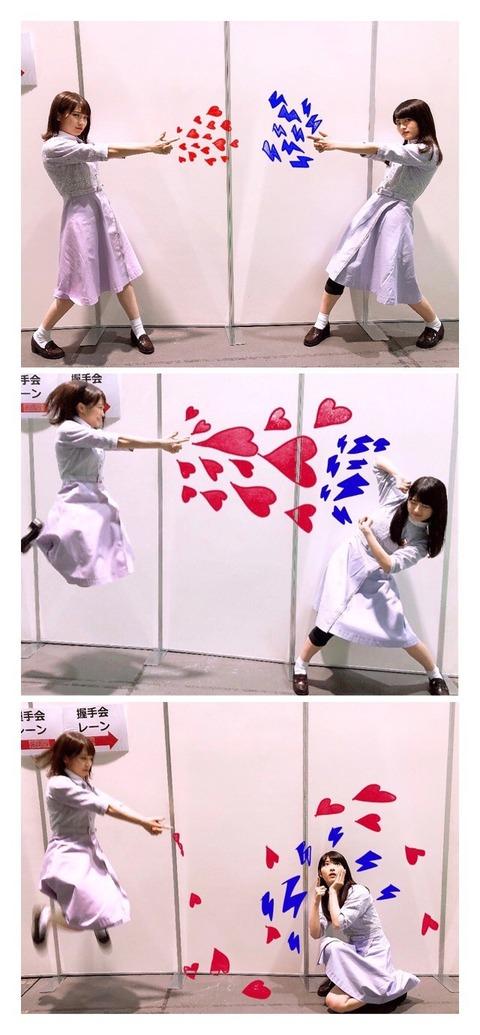 【乃木坂46】若月佑美 ブログ更新 新制服をお披露目! 真夏さんムッチャ飛んでるww