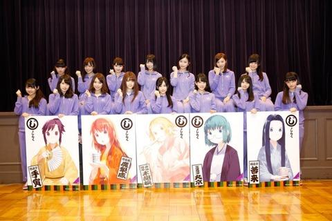 news_header_jyoshiraku_032901
