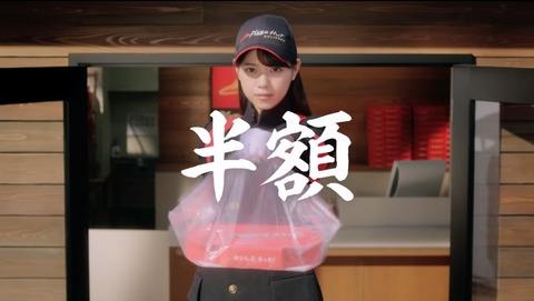 【乃木坂46】西野七瀬 『ピザハット新CM × インタビュー動画』を公開!なーちゃん応援団可愛かったww