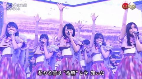 【乃木坂46】第66回NHK紅白歌合戦『紅組勝利』乃木坂ちゃんきたーーーw