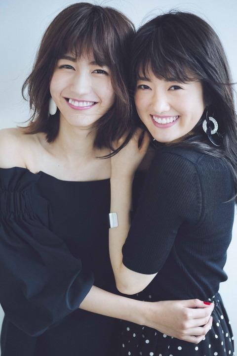【乃木坂46】ひなちま、今日発売のJJで専属モデルデビュー!!!