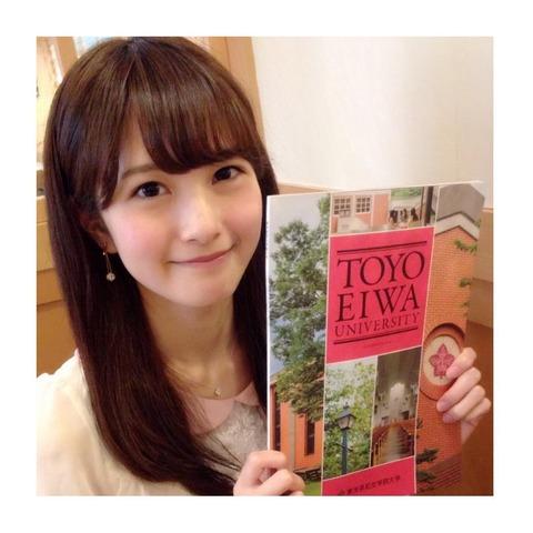【乃木坂46】元乃木坂46メンバー柏幸奈さんが大学のパンフレットに!相変わらず可愛いはぐれメタルだな