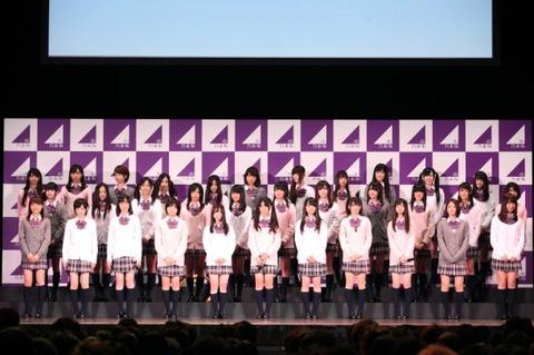 news_large_nogizaka46_event1