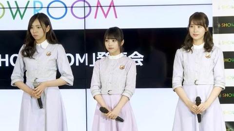 【乃木坂46】SHOWROOM新番組『猫舌SHOWROOM』の水曜日レギュラーに決定した模様!