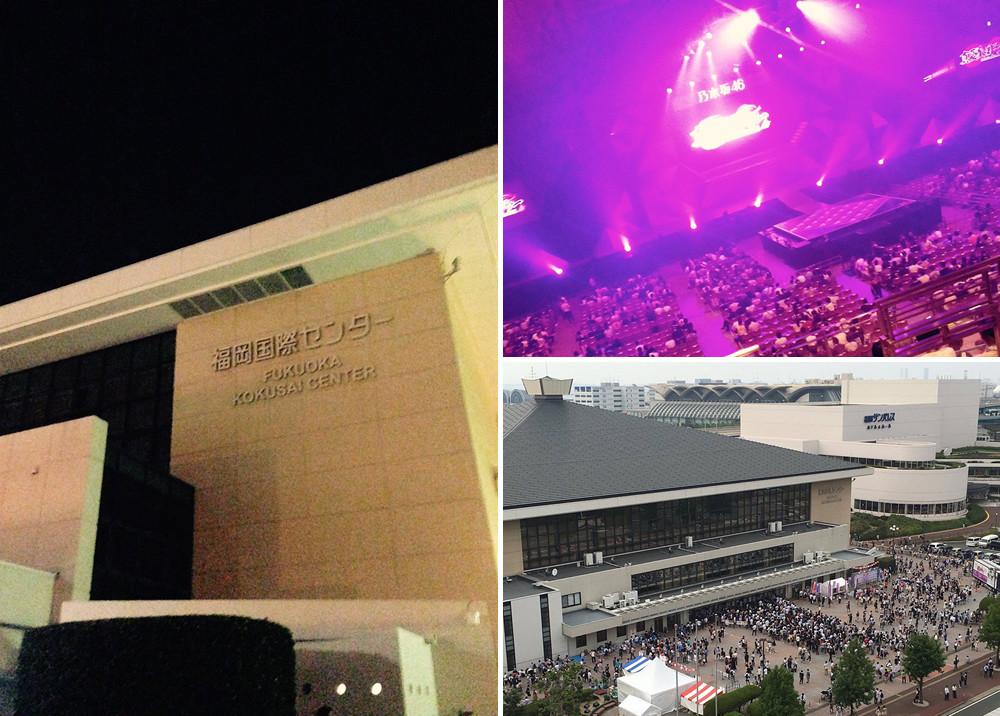 【エンタメ画像】《乃木坂46》『真夏の全国ツアー2016@福岡国際センター』二日目【2016/08/19】感想・レポまとめ