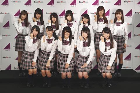 nogizaka46-3rd-generation-members