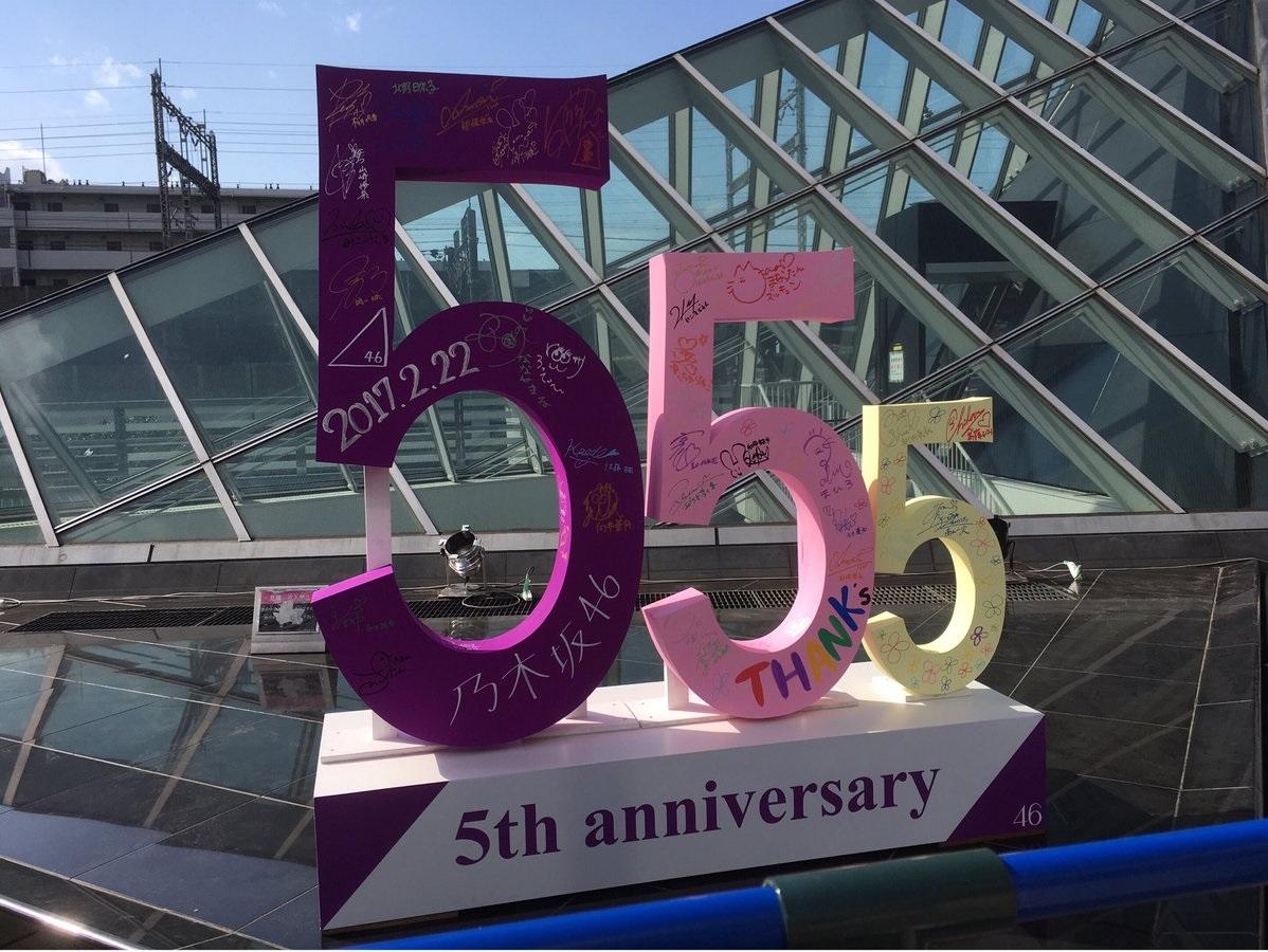 【エンタメ画像】【乃木坂46】『5thBDL@SSA』からまだ2ヶ月しかたってないのか☆!!!