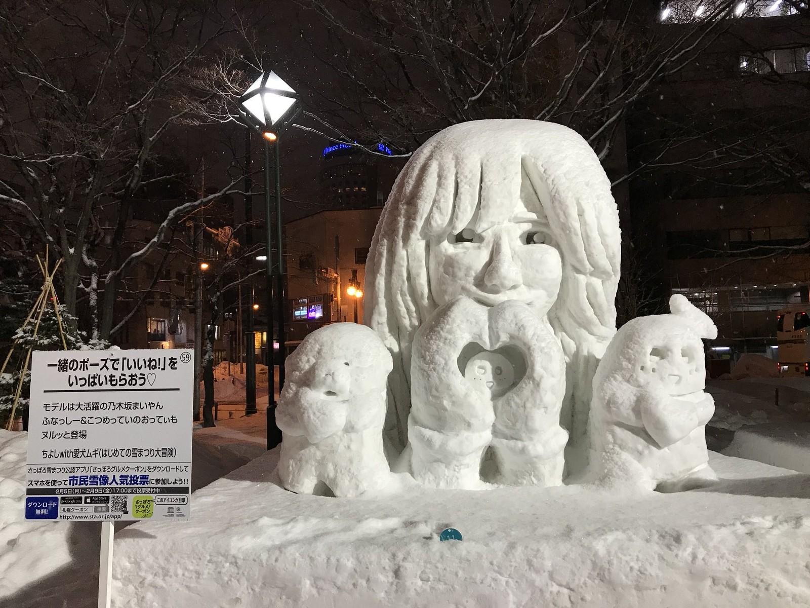 【エンタメ画像】【乃木坂46】白石麻衣『札幌雪まつり』の雪像になってる件wwww