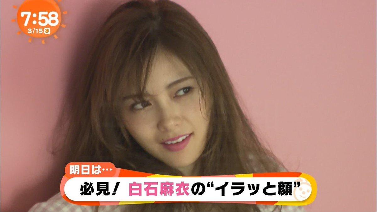 【エンタメ画像】【乃木坂46】