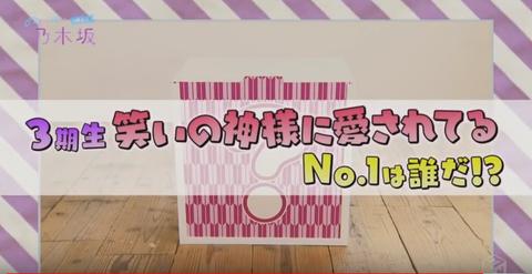 nobinobi32