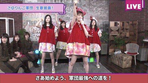 【乃木坂46】さゆりんご軍団 新曲『ぐんぐん軍団』スタジオ初披露キター!