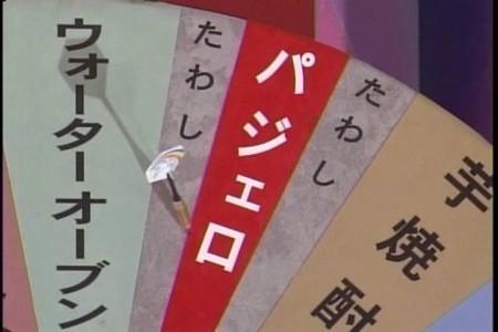 【乃木坂46】関口宏「ほう、アイドルのファンなんですか」お前ら「そうですね」【フレンドパーク】